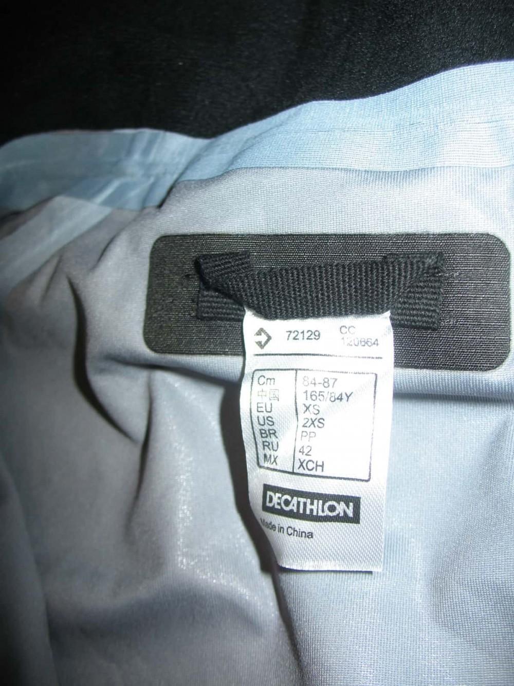 Куртка QUECHUA forclaz 900 l jacket lady (размер XS/S) - 12