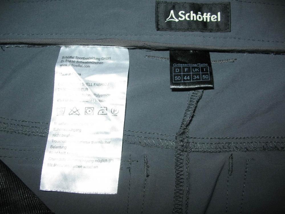 Штаны SCHOFFEL outdoor 2in1 pants (размер 50-L) - 9