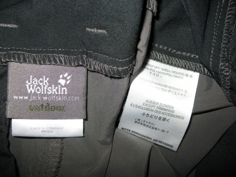 Шорты JACK WOLFSKIN shorts (размер 52-XL) - 9