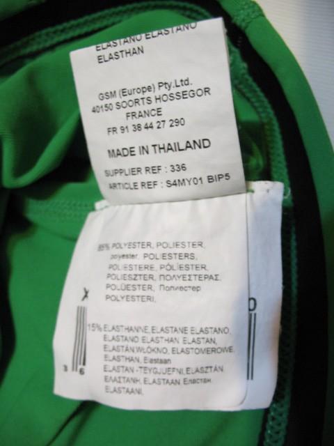 Футболка BILLABONG intersection ss green rashguard (размер XL) - 6