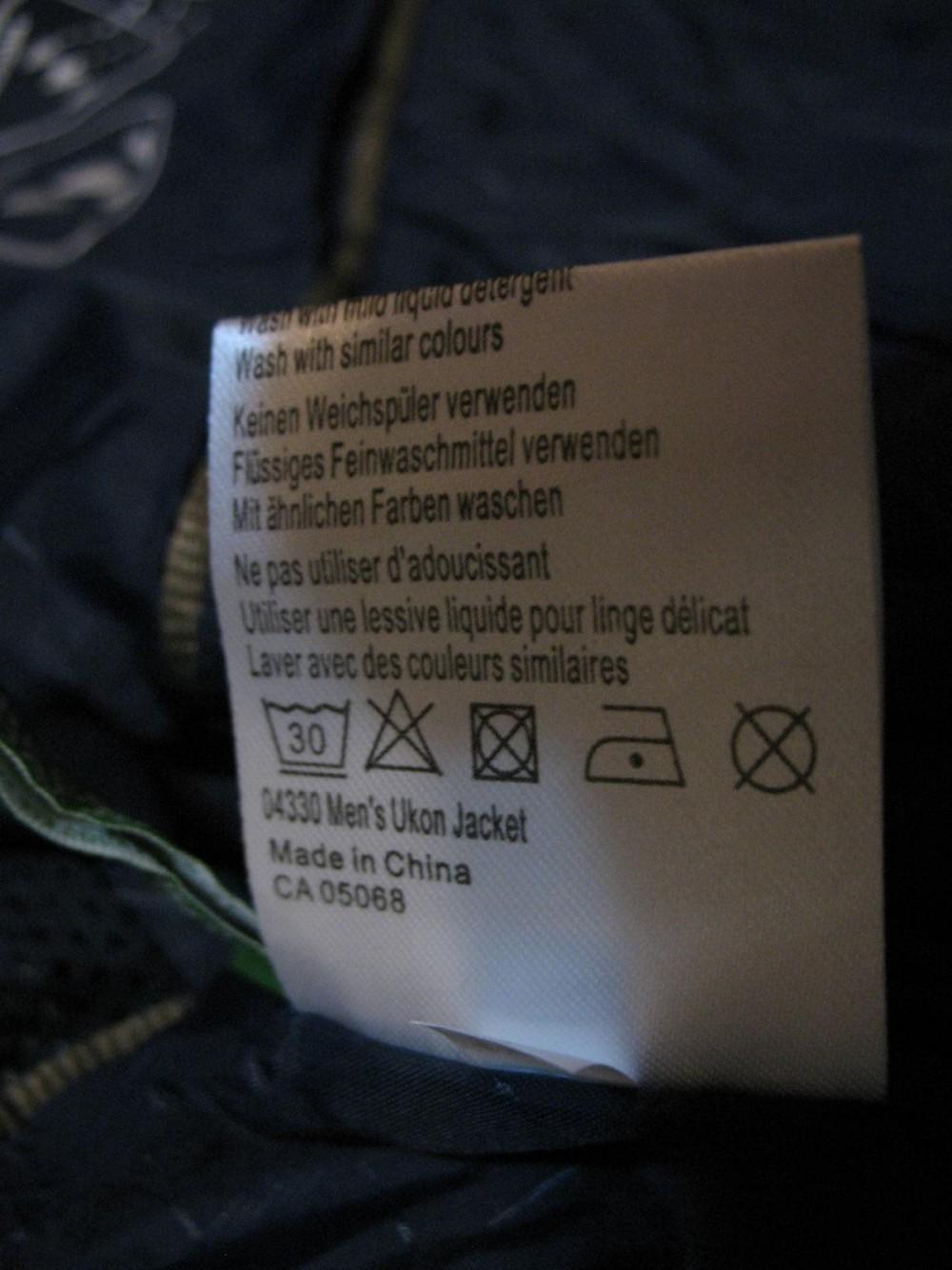 Куртка VAUDE ukon outdoor jacket (размер 56/XXL) - 15