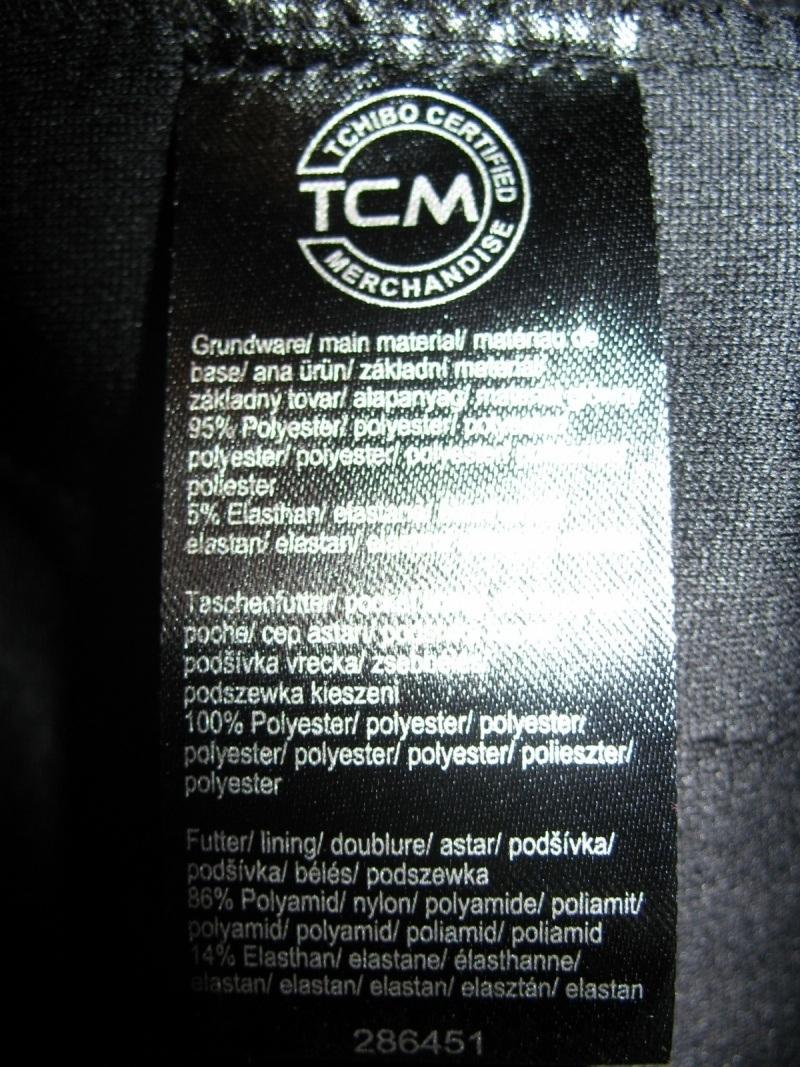 Штаны COOL RUNNING  softshell pants (размер L) - 8