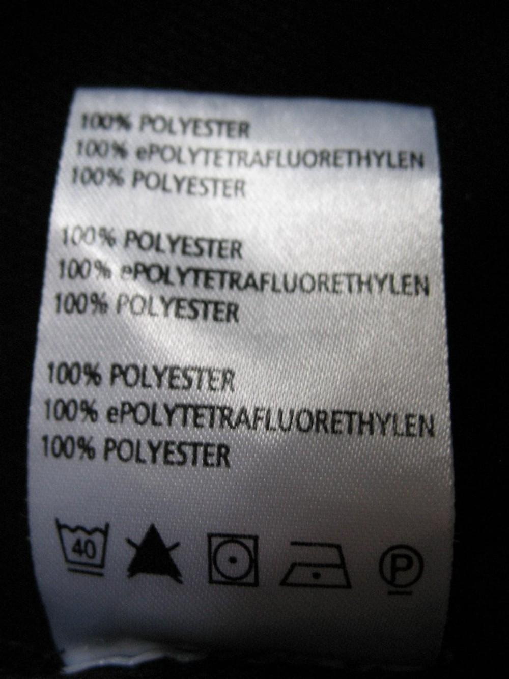 Жилет MAMMUT gp softshell vest (размер XL) - 5