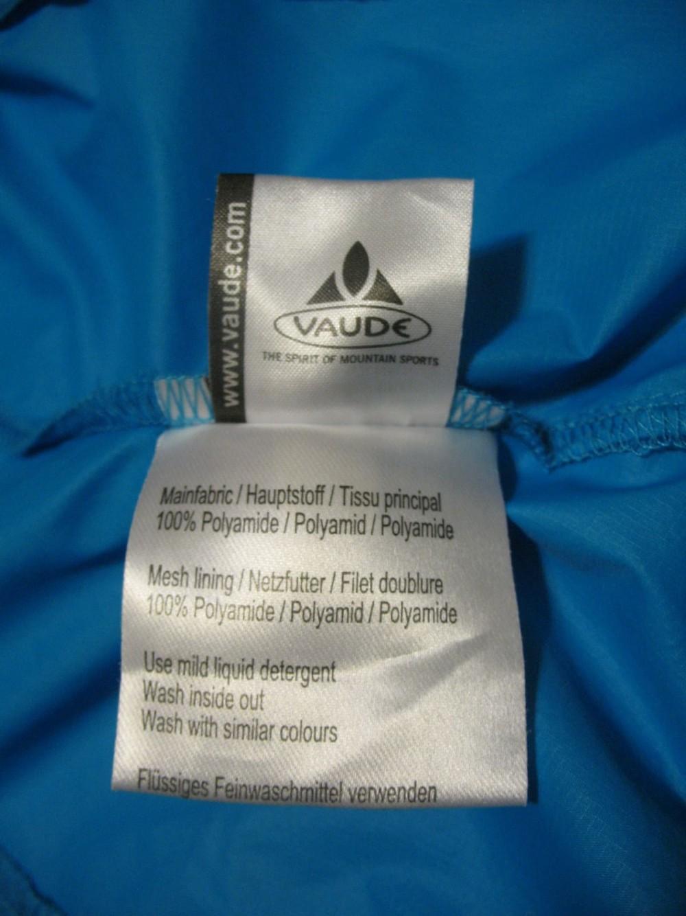 Куртка VAUDE air jacket blue lady (размер 34-XXS/XS) - 7