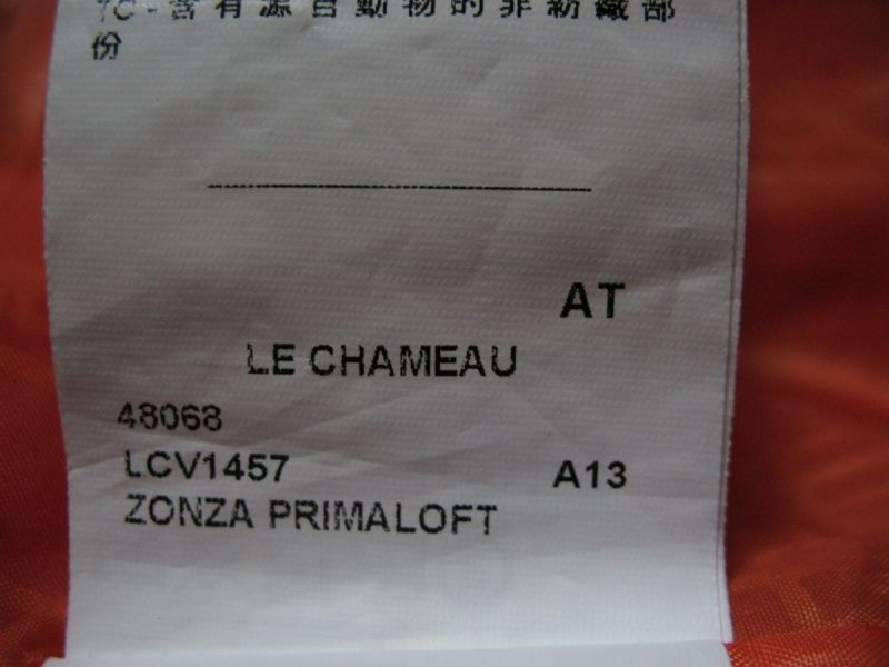 Куртка LE CHAMEAU  zonza primaloft jacket  (размер XL) - 13