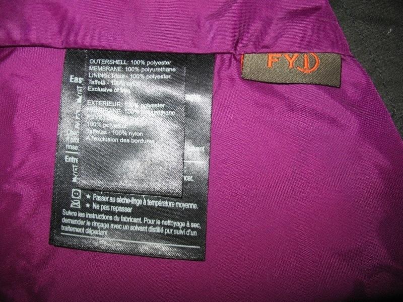 Куртка BURTON AK 2L altitude jacket lady (размер XS/S) - 12