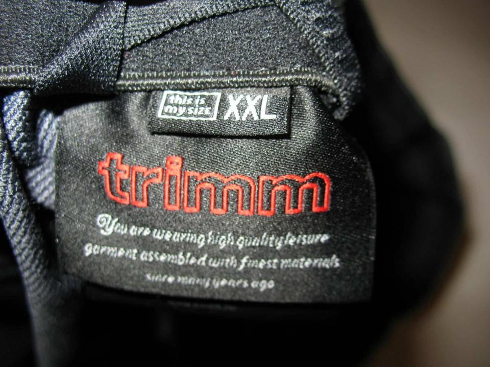 Штаны TRIMM slider pants (размер XXL) - 7