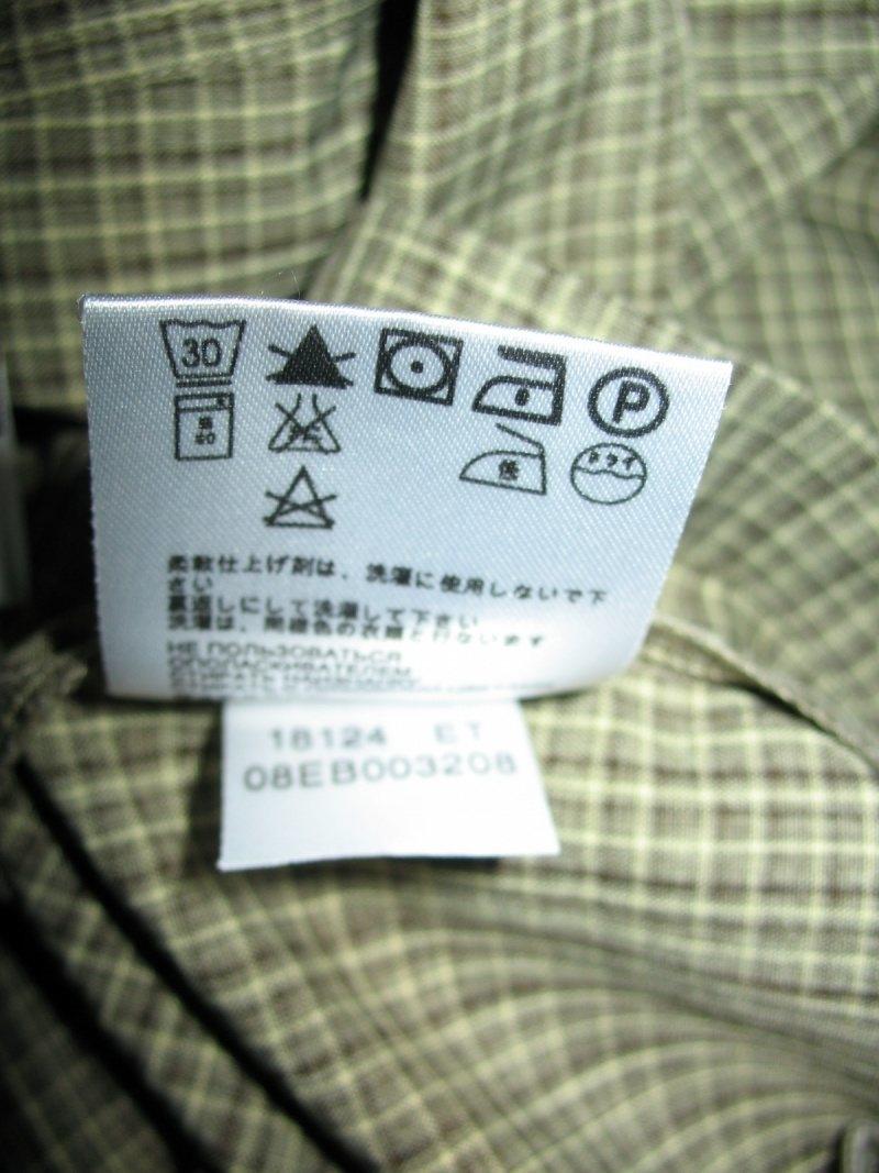 Рубашка JACK WOLFSKIN shirts (размер XL) - 5