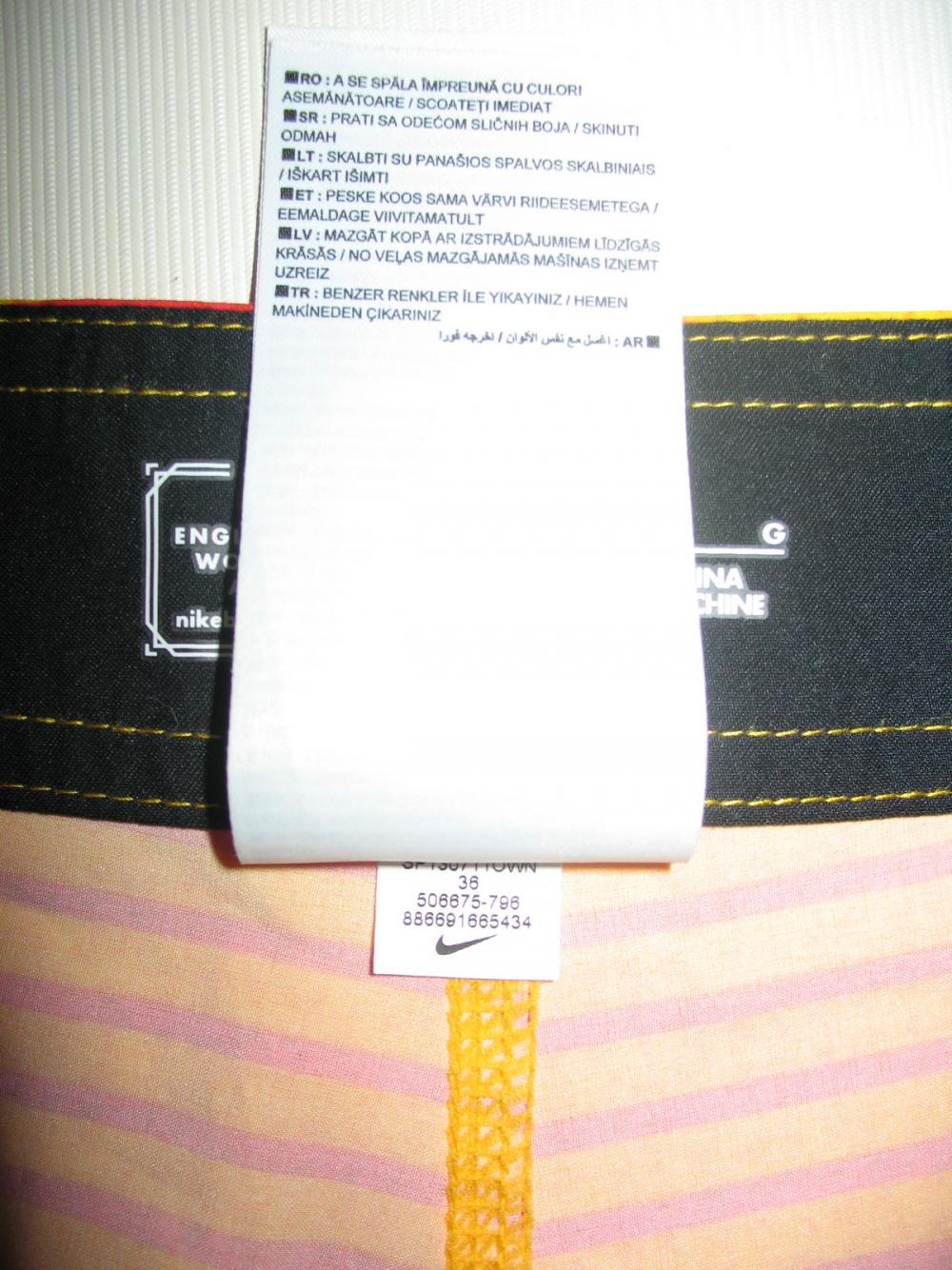 NIKE Legacy Lowers Boardshorts (размер 36/XL) - 10