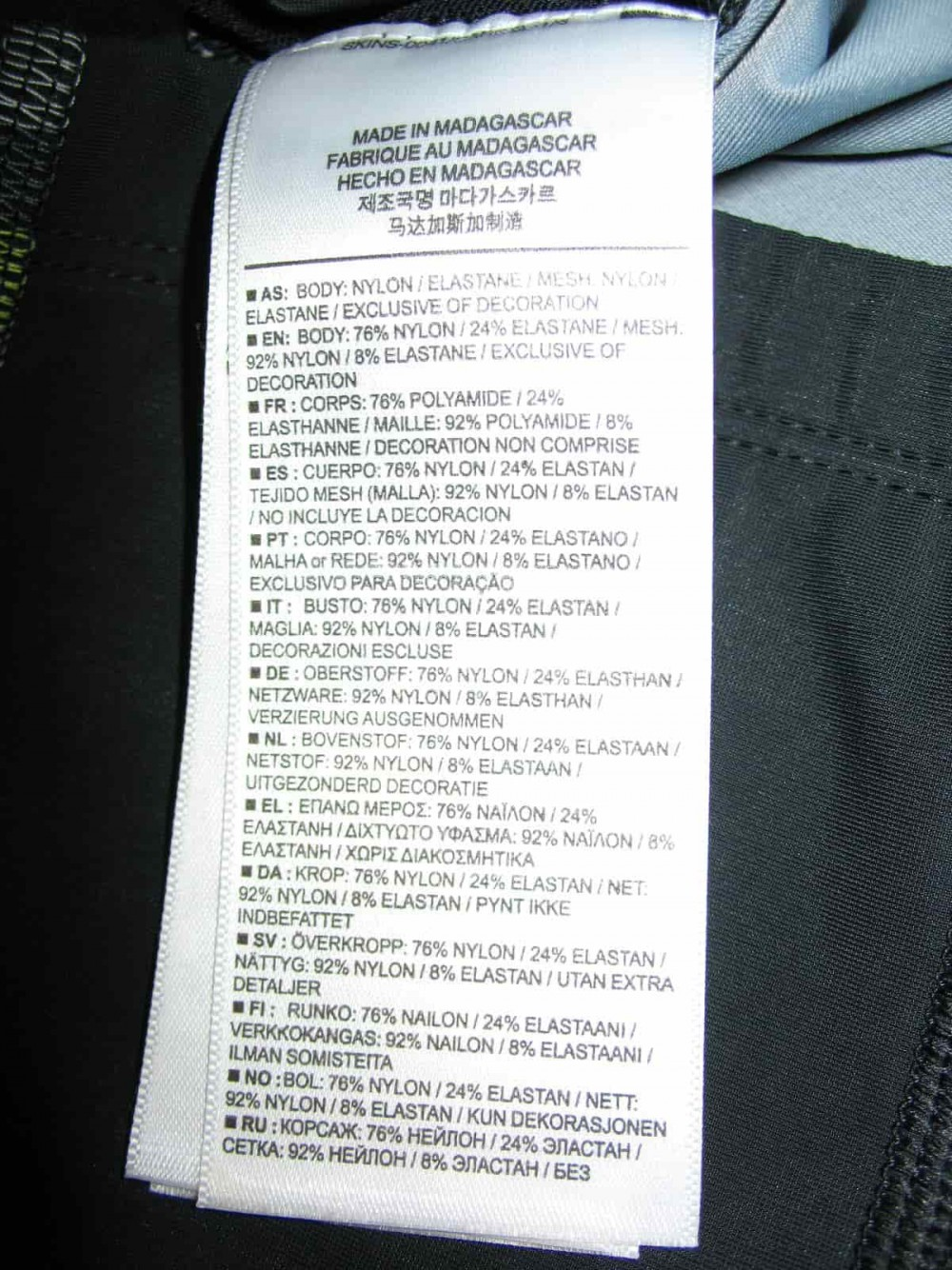 Футболка SKINS DNAmic compression long sleeve top lady (размер M) - 10