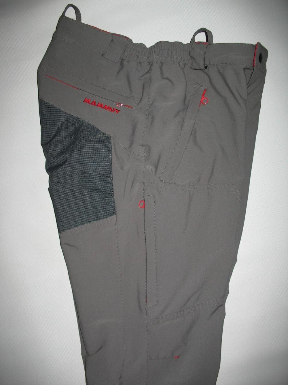 Штаны MAMMUT 3xdry outdoor pants (размер 48-M/L) - 7
