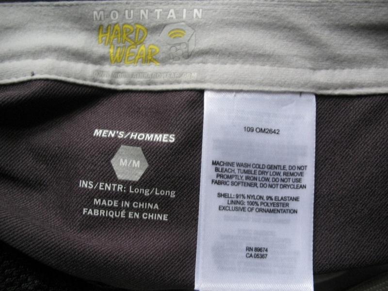Штаны MOUNTAIN HARDWEAR Navigation softshell pants (размер M) - 14