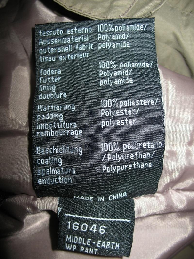 Штаны  SALEWA  weatherproof pant  (размер 50-L) - 13