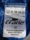 CRANE ultralight windjacket (размер 52-XL/L) - 5