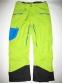 Штаны SALOMON Foresight pants  (размер M) - 2