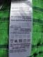 Рубашка MAMMUT belluno green shirt (размер XXL) - 6