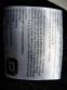 Штаны BELOWZERO   10/10 pants  (размер M), - 10