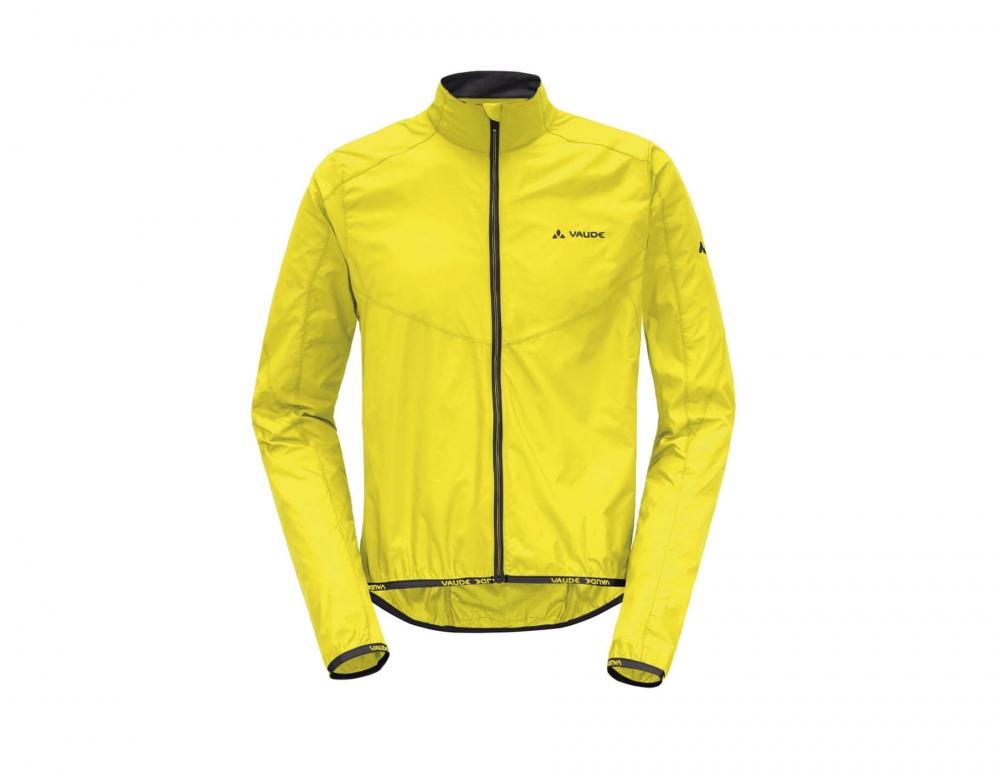 Велобег куртки(легкие) мужскиеКиев : 3 й слой: Куртки